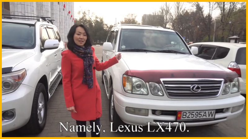 Lexus LX470 off road tours in Kyrgyzstan